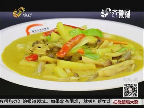 鼎好大厨教做家常菜:咖喱素食锦