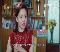 20171118完整版|武赫:将中国唱给世界