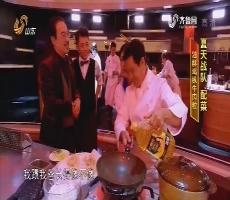 听得到美食:豉汁牛排PK油酥鸡枞牛肉粒