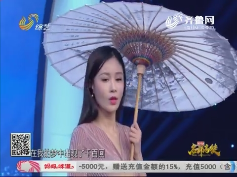 名师高徒:宋扬 王媛媛赴四川泸州学习做油纸伞