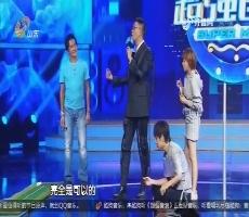 """超强音浪:互动环节""""60秒不NG""""小哥展示花生米的吃法"""