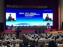 山东大学·齐鲁医学论坛在济南召开