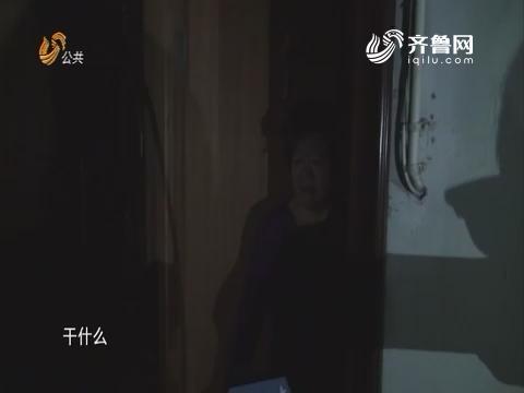 济南历城法院:清晨抓老赖 攻坚执行难