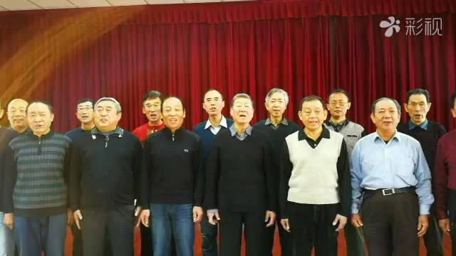 男声合唱:共和国之恋 省广电老干部合唱团演唱