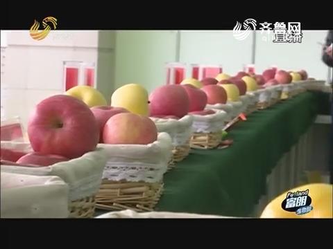 """好苹果:从""""颜值高""""到""""心灵美"""""""
