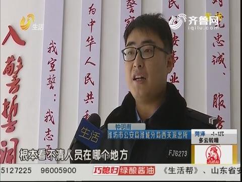 潍坊:楼房着火 一男子被困楼上