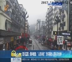 """四川宜宾:雨中暖流 """"人形伞柱""""为车祸老人撑伞20分钟"""