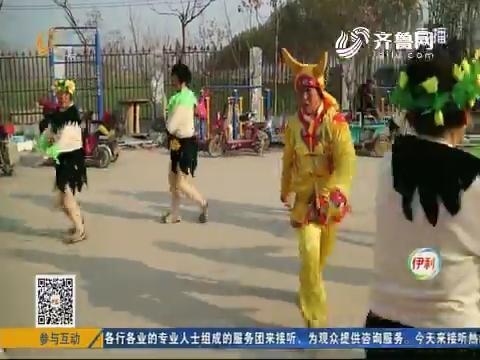 【小家大事】鄄城:农闲时节 村里开起曲艺汇演