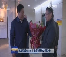 林峰海到山东大学看望彭实戈院士