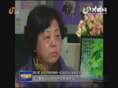 【新时代共产党员的优秀代表陈叶翠(二)】 让党员带动起来 让群众参与进来