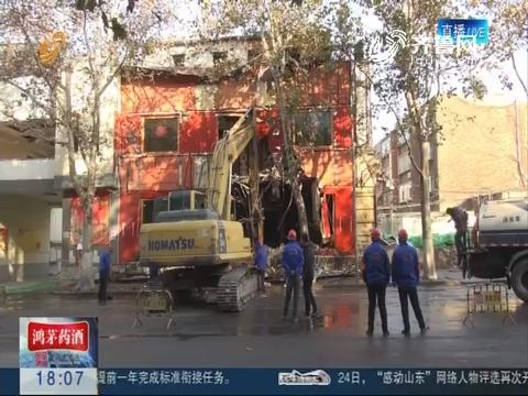 济南:拆违不停 创城永远在路上