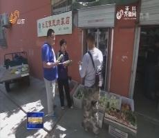 """""""齐鲁时代楷模""""陈叶翠先进事迹今晚发布"""
