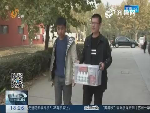 淄博:共享经济进校园 零食一起吃!