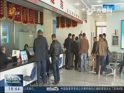 济南:年终岁尾 让农民工讨薪不再困难