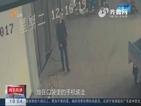 济南:两天内 6所高校频发手机被盗案件