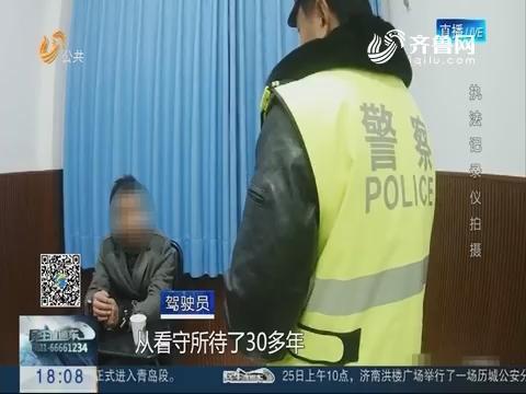 淄博:酒驾遇查强闯岗 妨碍执法咬警察