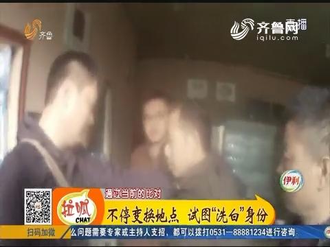 威海:潜逃24年 杀人嫌犯终落网