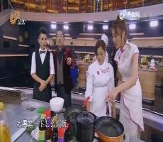 听得到美食:松露蒜蓉吐司PK帝国松茸炒饭
