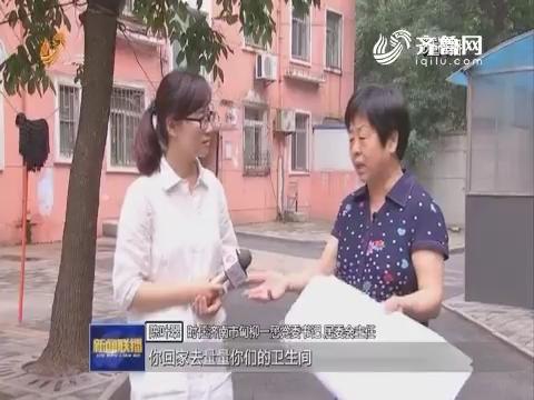 新时代共产党员的优秀代表陈叶翠(三) 为了永恒的初心和使命