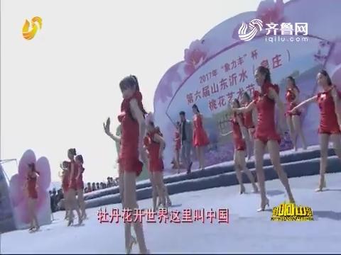 tb988腾博会官网下载_www.tb988.com_腾博会手机版:张强、丁兰演唱《最美的中国》