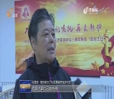 雷锋党支部:为民服务 接续奋斗