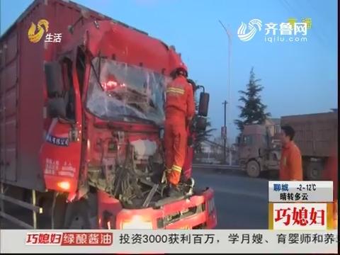 潍坊:两车追尾 司机被困驾驶室