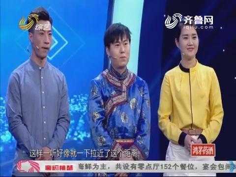 名师高徒:杨正超 姚冬青远赴佳本斯学习赫哲族鱼皮技艺