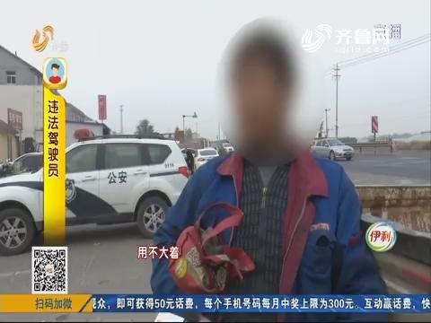 青州:报废车上路 喇叭不响全身响
