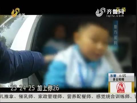 """淄博:危险!神秘面包车""""塞满""""学生"""