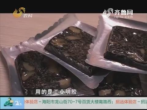 20171127《中国原产递》:阿胶糕