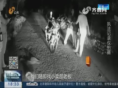 【真相】潍坊:疯狂的报警电话