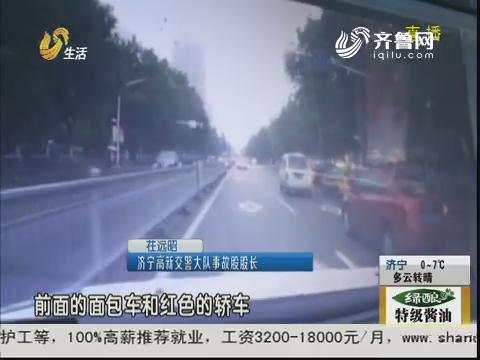 济宁:斑马线不减速 撞飞骑车母子