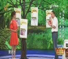 """20171130《大医本草堂》:骨头里的""""致命""""凶险"""