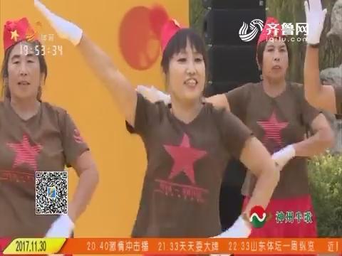 全能挑战王:兰英舞蹈队表演水兵舞《三月三》