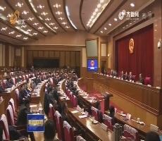 省十三届人大一次会议定于明年1月下旬召开