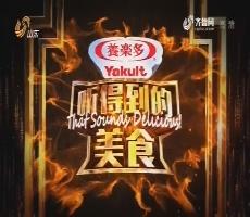 20171202《tb988腾博会官网下载_www.tb988.com_腾博会手机版》:大米战队获得胜利