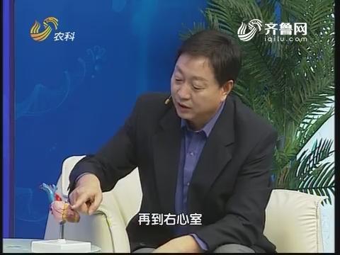 20171203《名医话健康》:名医李跃华——巧手补心
