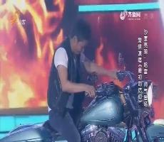 """超强音浪:沙宝亮骑""""哈雷""""帅气登场激情演唱《最初的信仰》"""