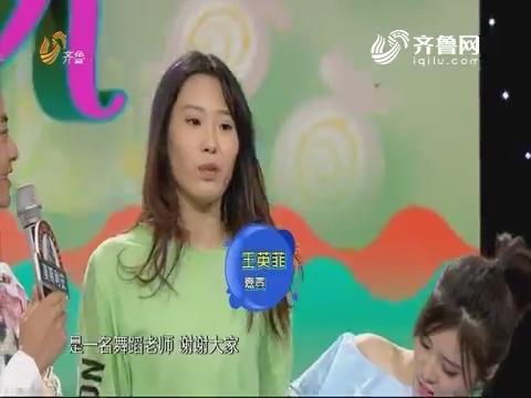 美味俏佳人:王英菲现场表演激情舞蹈点燃现场气氛