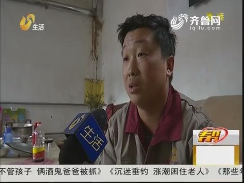 潍坊:预付费手机卡 被强制退网?