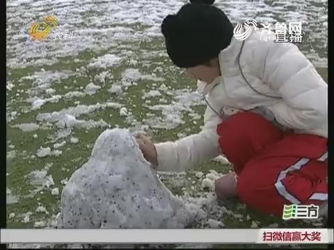 10厘米!山东2017年最大雪来啦