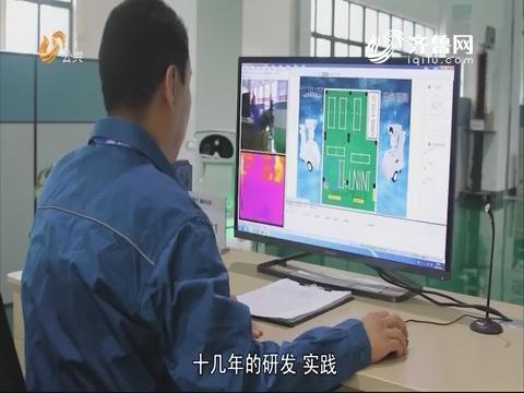 未来已来 创新前行——山东鲁能智能技术团队