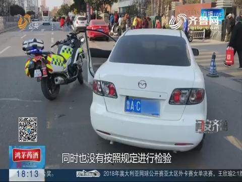 """【问安齐鲁】济南交警狙击交通违法""""大户"""" 一车被记435分被查"""