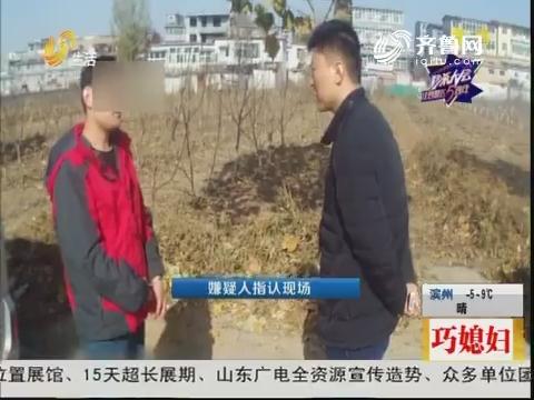 济南:疯狂作案 三十多辆车被砸