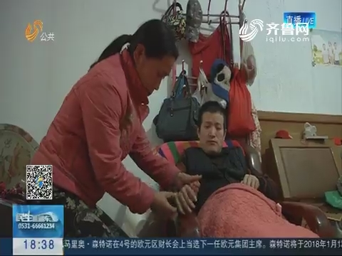 【身边正能量】潍坊:丈夫瘫痪在床11载 妻子不离不弃