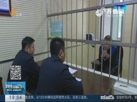 青州:持刀抢劫后 用受害人银行卡消费