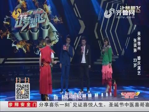 让梦想飞:武林高手现场表演神秘轻功--纸上飞仙