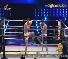 功夫王中王:第一轮奥迪VS柳文龙 柳文龙获得胜利