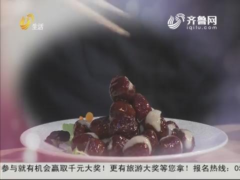 2017年12月06日《非尝不可》:桂花糯米枣