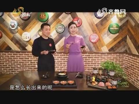 20171206《中国原产递》:鲜椒酱